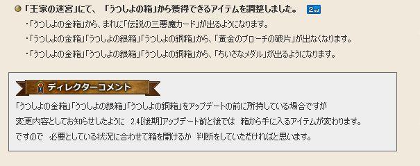 004_20150228173018bdc.jpg