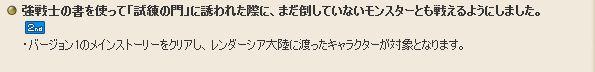 008_201502281730343c3.jpg
