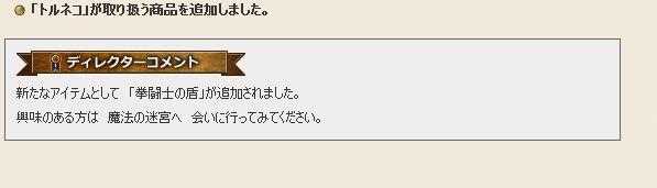 030_201502281731402df.jpg
