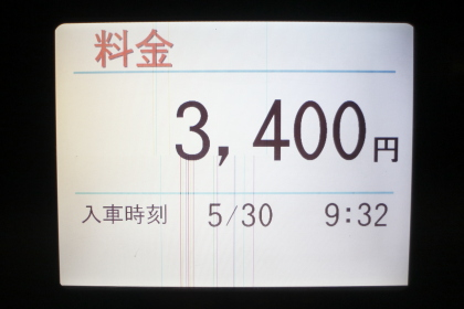 00 (21)