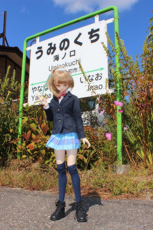 140921-cyeryl-uminokuchieki-2248.jpg