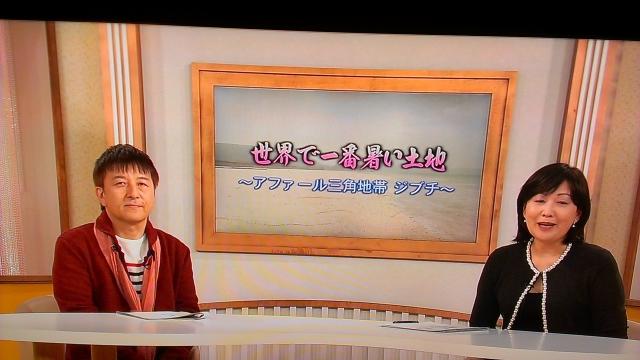 2014-12-17_03-18-02.jpg