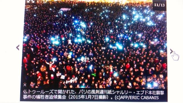 2015-01-11_11-03-12.jpg