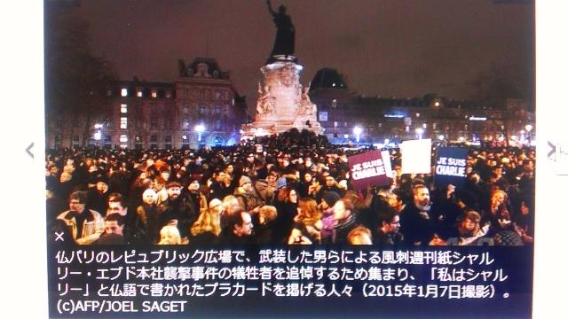 2015-01-11_11-05-24.jpg