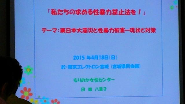 2015-04-18_14-03-25.jpg