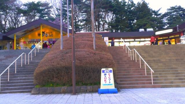 2015-04-18_18-05-33.jpg
