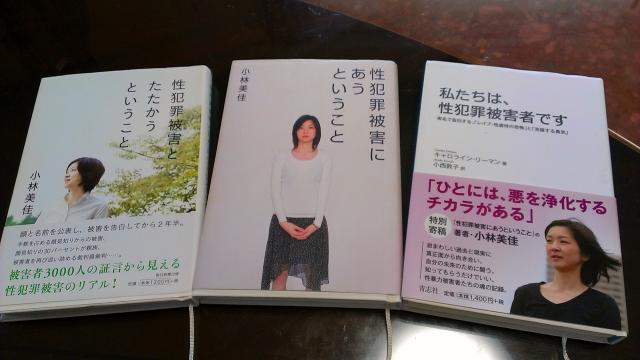 2015-04-21_14-10-05.jpg