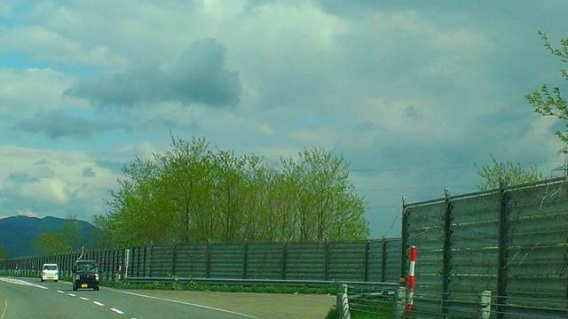 2015-05-10_14-03-39.jpg