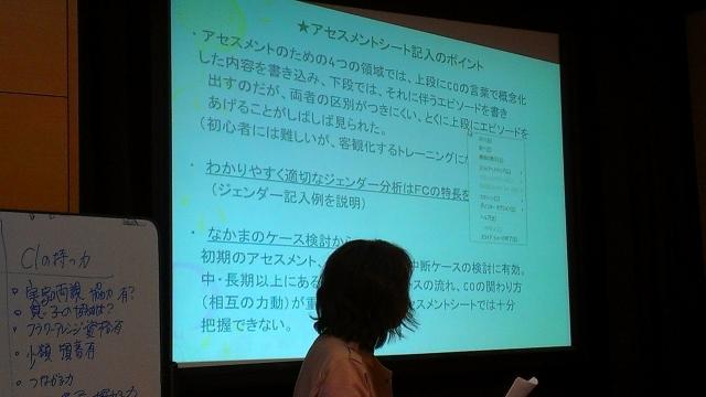 2015-05-24_11-35-53.jpg