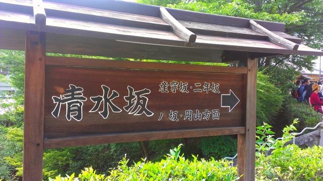 2015-05-25_14-25-53.jpg