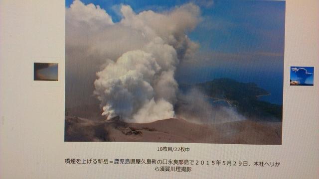 2015-05-29_14-43-46.jpg