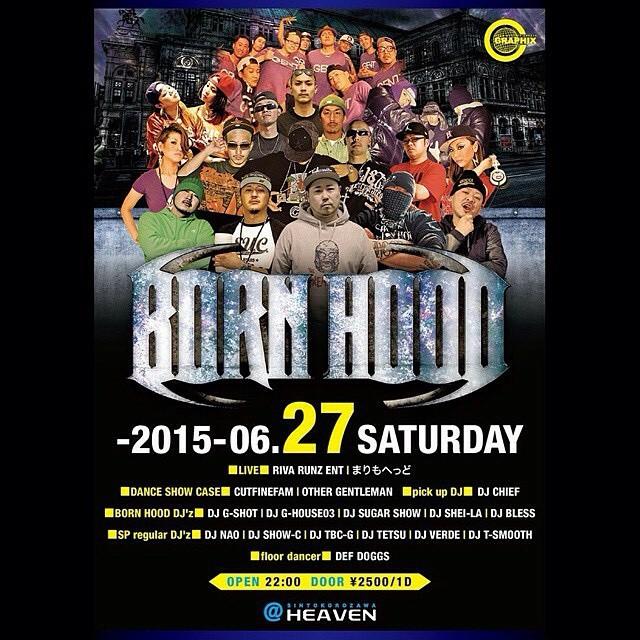 bornhood2015627.jpg