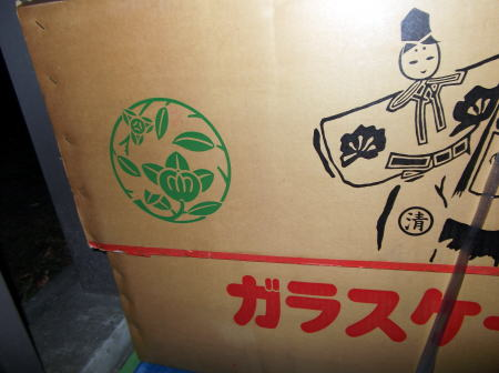 2015_3_3_ohinasama11.jpg