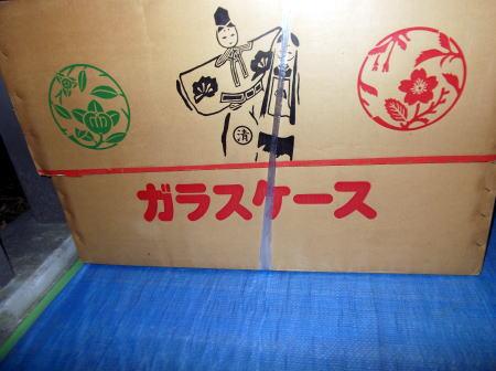 2015_3_3_ohinasama21.jpg