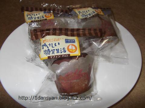 糖質制限ダイエットのマフィンチョコ