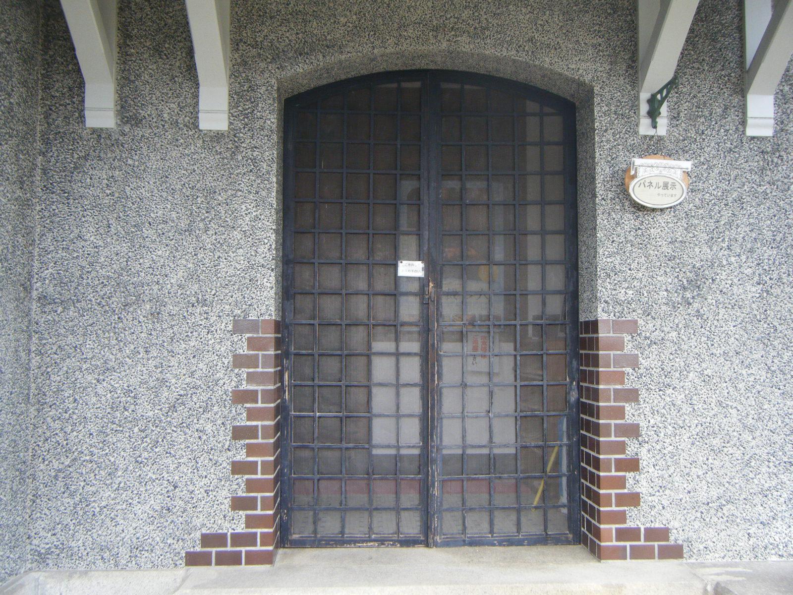 豆砂利引き画像(玄関)2