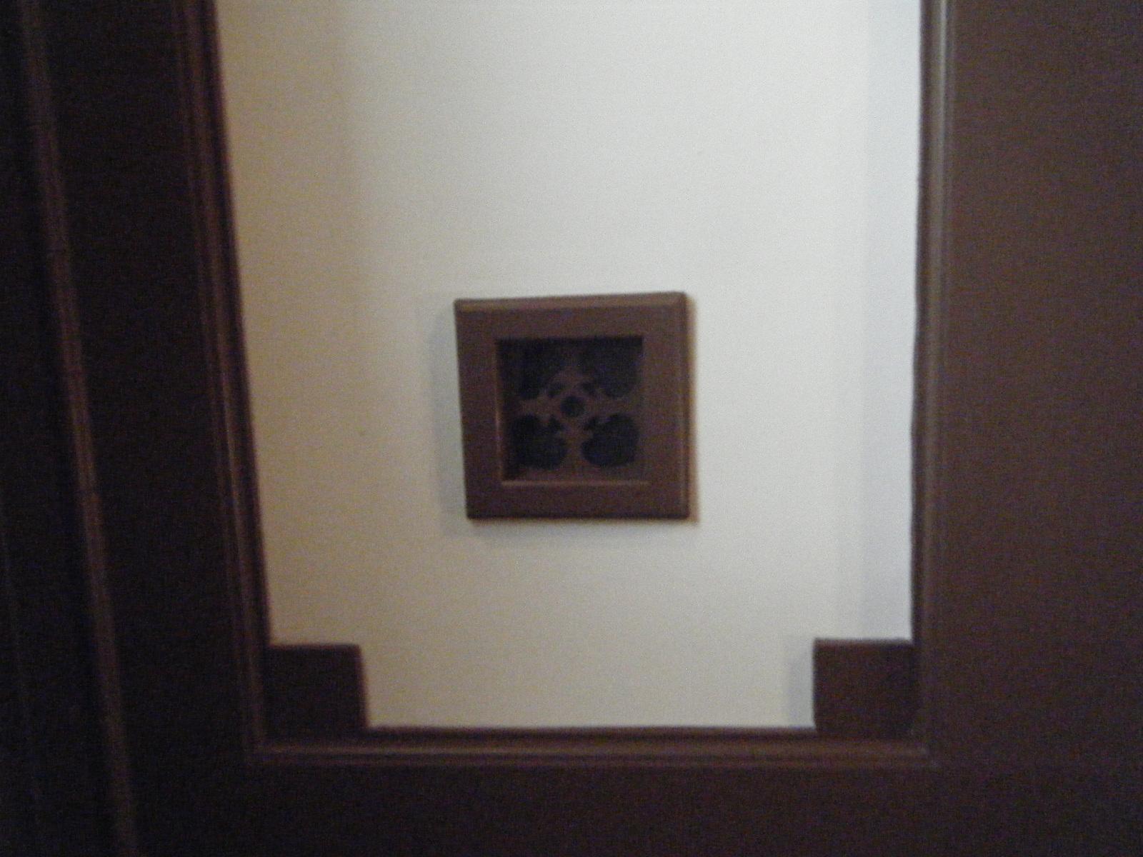 旧平賀邸天井スペード