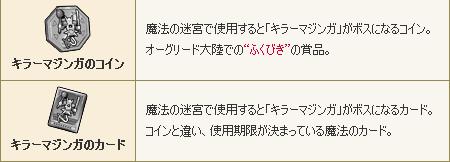 SnapCrab_NoName_2015-1-15_12-25-23_No-00.png