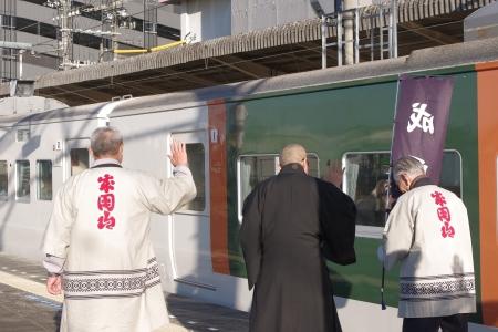 成田駅 185系