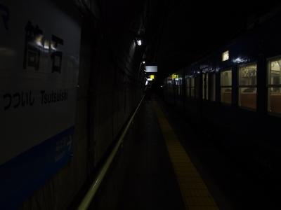 北陸本線 筒石駅 413系