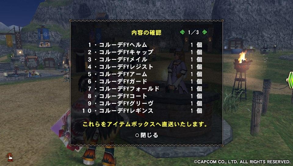 HR100突破1