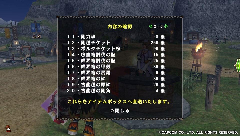 HR100突破2
