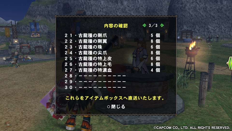 HR100突破3