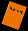 nenkin_techou_orange[1]