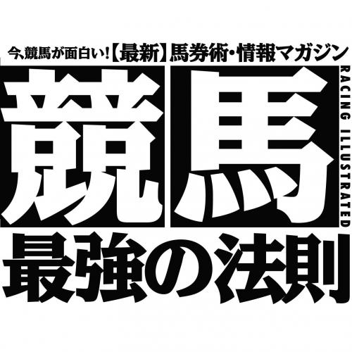 【競馬】でのMY法則をあげるスレ
