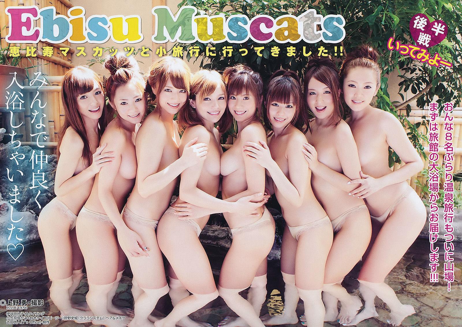 恵比寿マスカッツ020