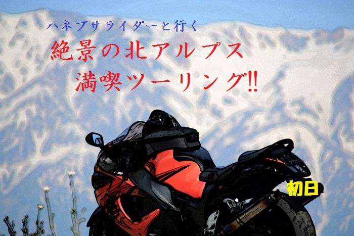 2015_05_27_t0001.jpg