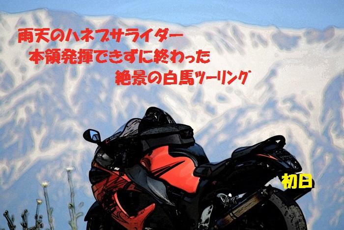 2015_05_27_t0002.jpg