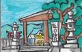 5竜田神社鳥居