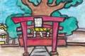 4竜田神社楠明神