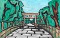 4橿原神宮二の鳥居