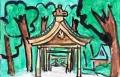 5橿原神宮南手水舎