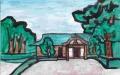 5橿原神宮廳
