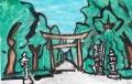 3橿原神宮北参道