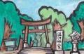 5近江神宮一の鳥居