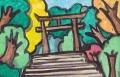 4近江神宮2の鳥居