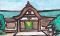 3近江神宮社務所