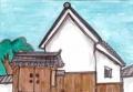 4旧萱野家