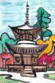 5清凉寺多宝塔