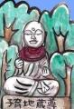 4子安地蔵寺 (4)