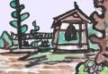 3子安地蔵寺鐘楼