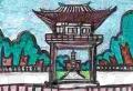 4般若寺楼門