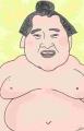 1照ノ富士 (1)(1)