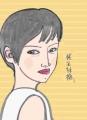 1椎名林檎 (2)