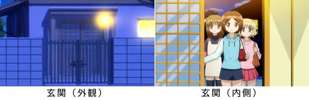 【森田さんは無口】森田家の間取り 1階 玄関