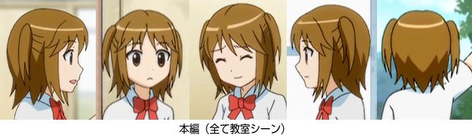 【森田さんは無口】三浦千尋ヘアスタイル集 (OVA)ツーサイドアップ